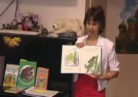 Первое место в конкурсе профессионального мастерства лучший библиотекарь года среди работников библиотек