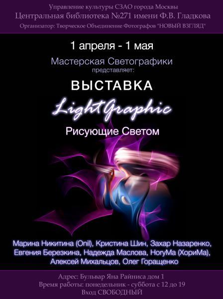 25-27 марта 2016 года кадровый центр департамента культуры города москвы принял участие в московском культурном